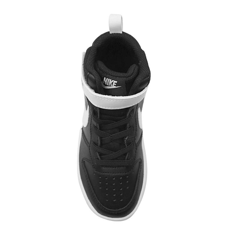 Tenis Nike Multicolorido - 236319